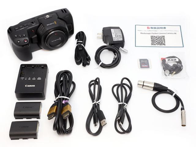 Blackmagic Pocket Cinema Camera 4K付属品