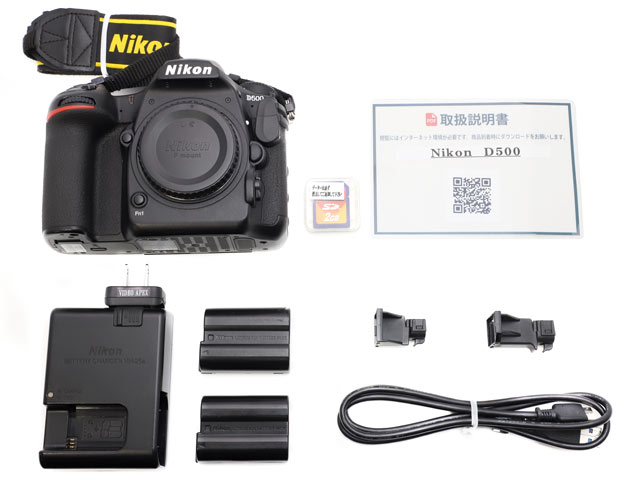ニコンD500 レンタル付属品