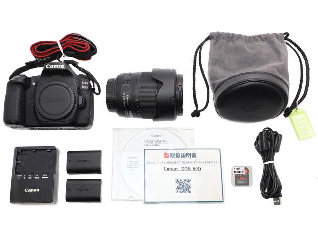EOS 80D レンタル付属品