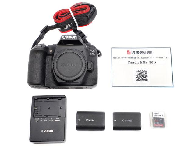 EOS 90D レンタル付属品
