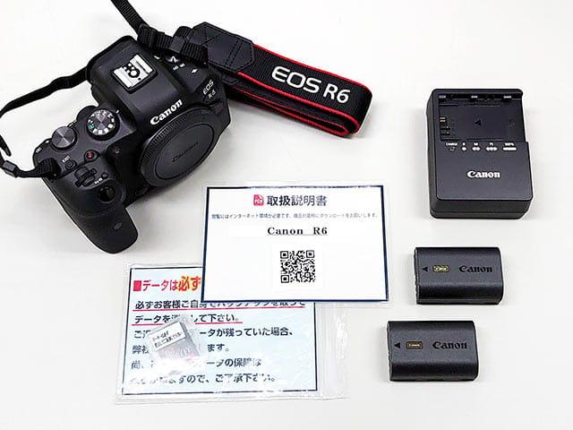 EOS R6 付属品一覧