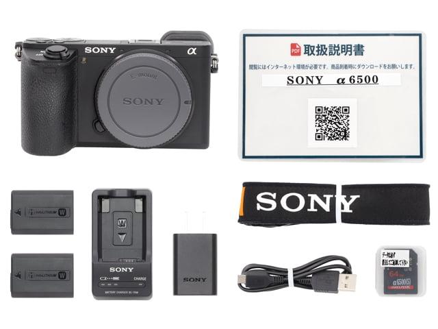 ILCE-6500 付属品