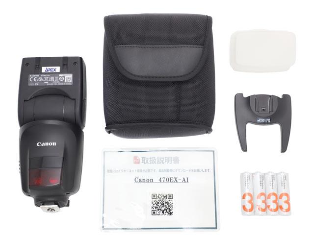 Canon スピードライト470EX-AI 付属品