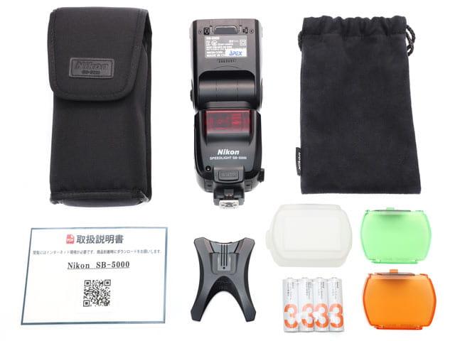 Nikonストロボ SB-5000 付属品