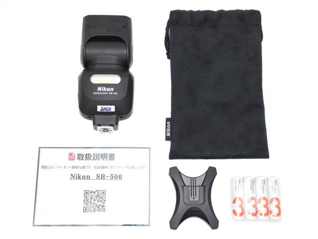 Nikonストロボ SB-500 付属品