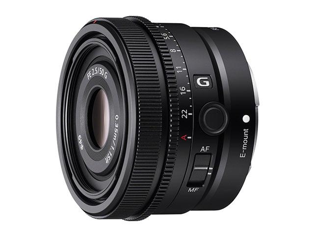 SEL50F25G(FE 50mm F2.5 G)