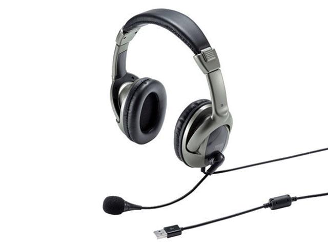 USBヘッドセット MM-HSU10GM