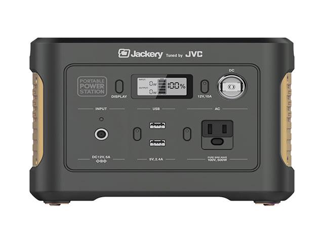 JVC ポータブル電源 BN-RB3-C
