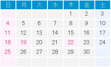 2016�N9���J�����_�[