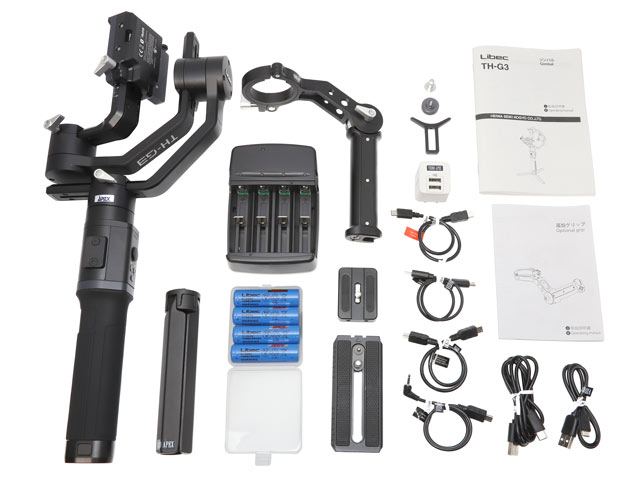 TH-G3 リーベック マルチアクションジンバル 付属品