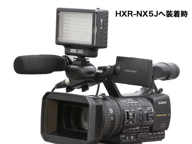VL-960CをHXR-NX5Jへ装着