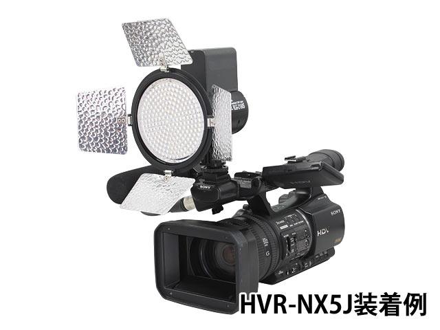 VLG-2160S アンバーフィルター装着
