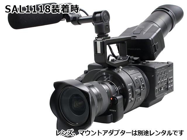 NEX-FS700JK SAL1118装着時
