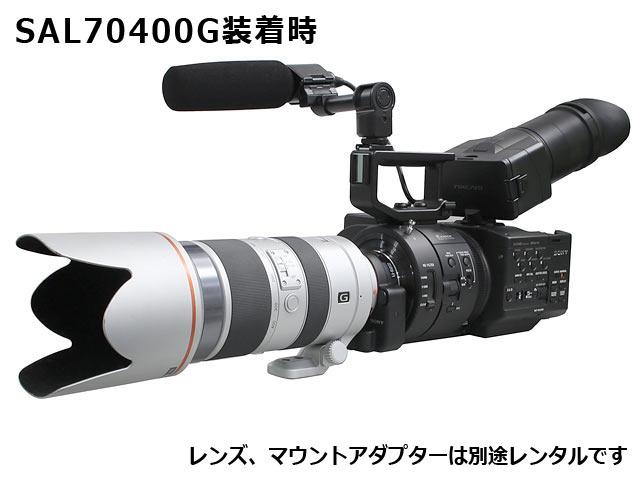 NEX-FS700JK SAL70400G装着時