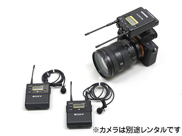 URX-P03D SMAD-P3D 装着例