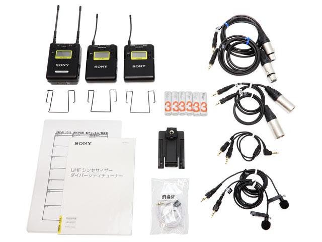 URX-P03Dの付属品