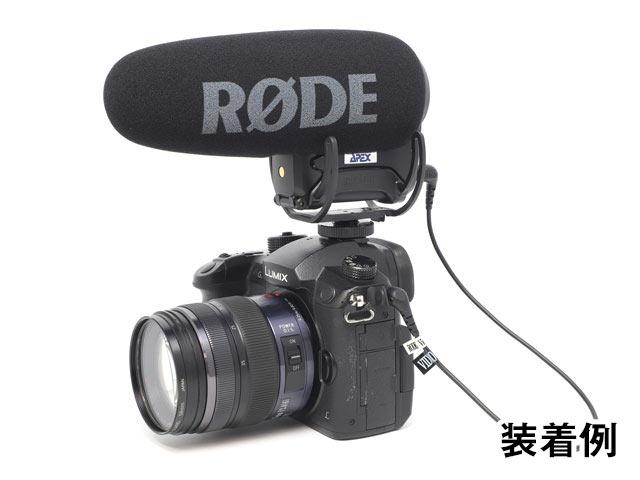 RODE VideoMic Pro+装着例