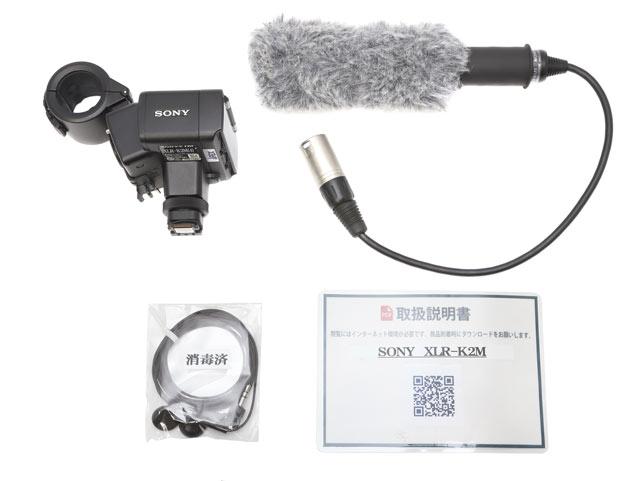 ソニー XLRアダプターキット XLR-K2M 付属品