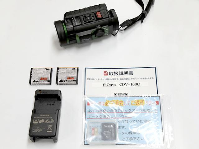 AURORA CDV-100C 付属品