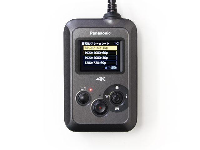 HX-A500 詳細画面